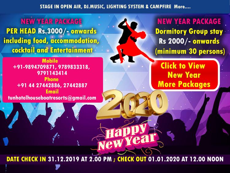 Happy-New-Year-2020 – Copy